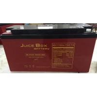 JuiceBox Blood Orange - High Discharge AGM
